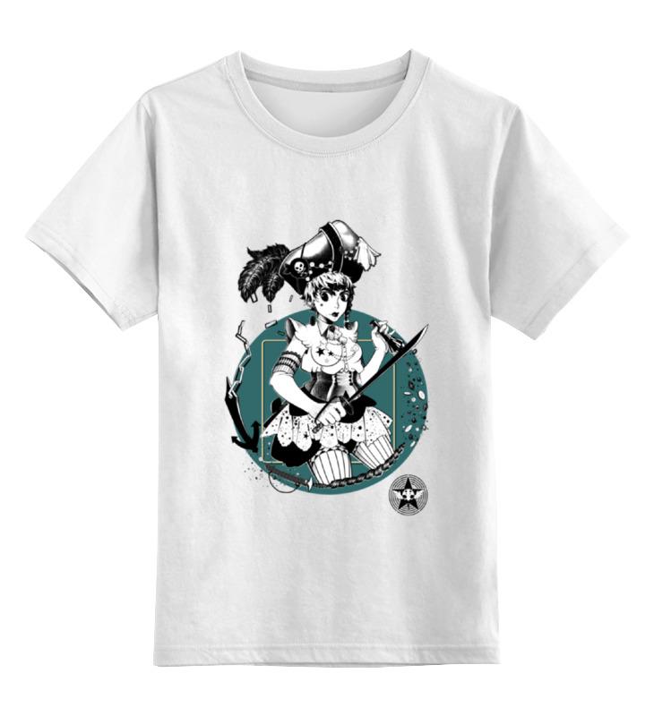 Детская футболка классическая унисекс Printio Пиратка футболка классическая printio пиратка steampunk