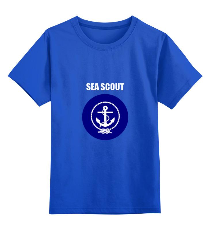 Детская футболка классическая унисекс Printio Морской разведчик футболка классическая printio powder scout
