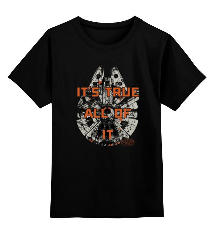 Детская футболка классическая унисекс Printio Millennium falcon свитшот print bar millennium falcon