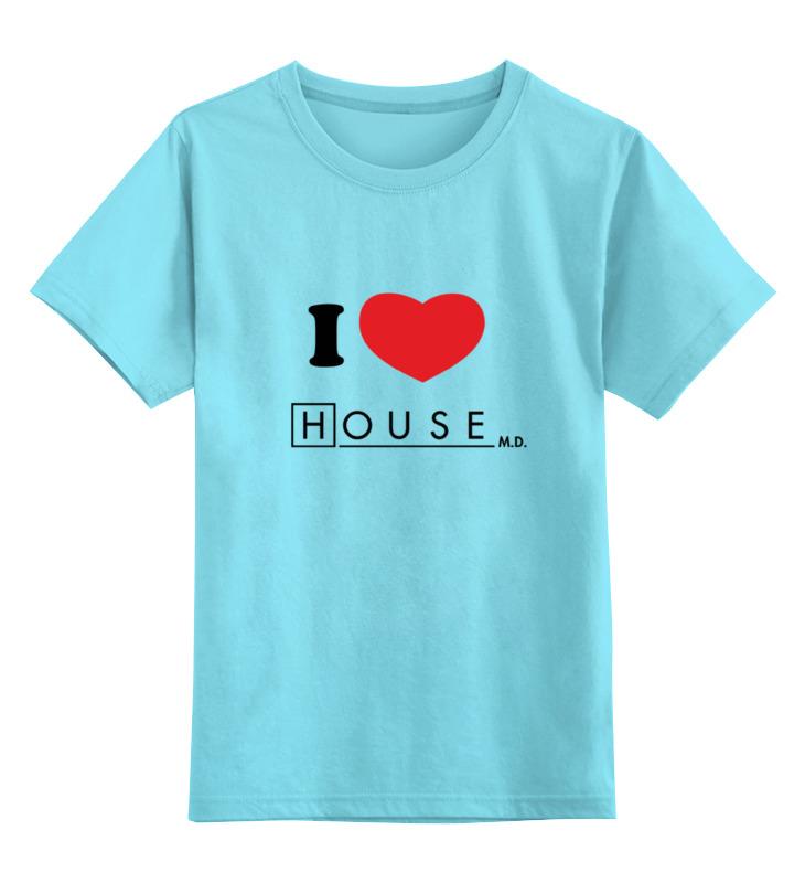 Детская футболка классическая унисекс Printio I love house детская футболка классическая унисекс printio i love js