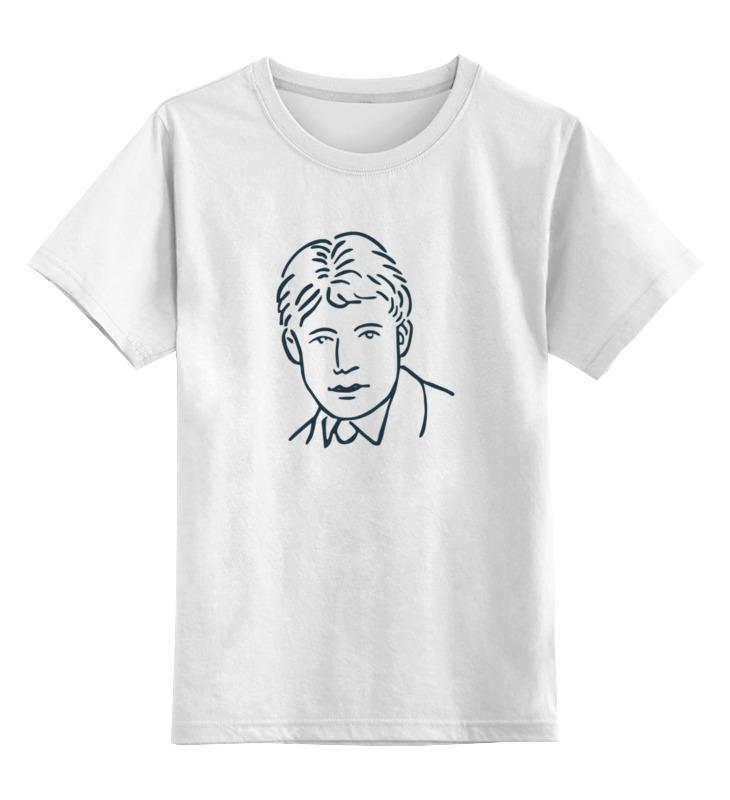 Детская футболка классическая унисекс Printio Сергей александрович есенин сергей александрович есенин озорной есенин