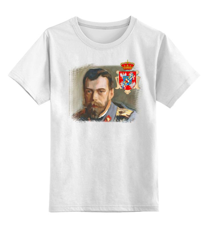 все цены на Детская футболка классическая унисекс Printio последний император россии