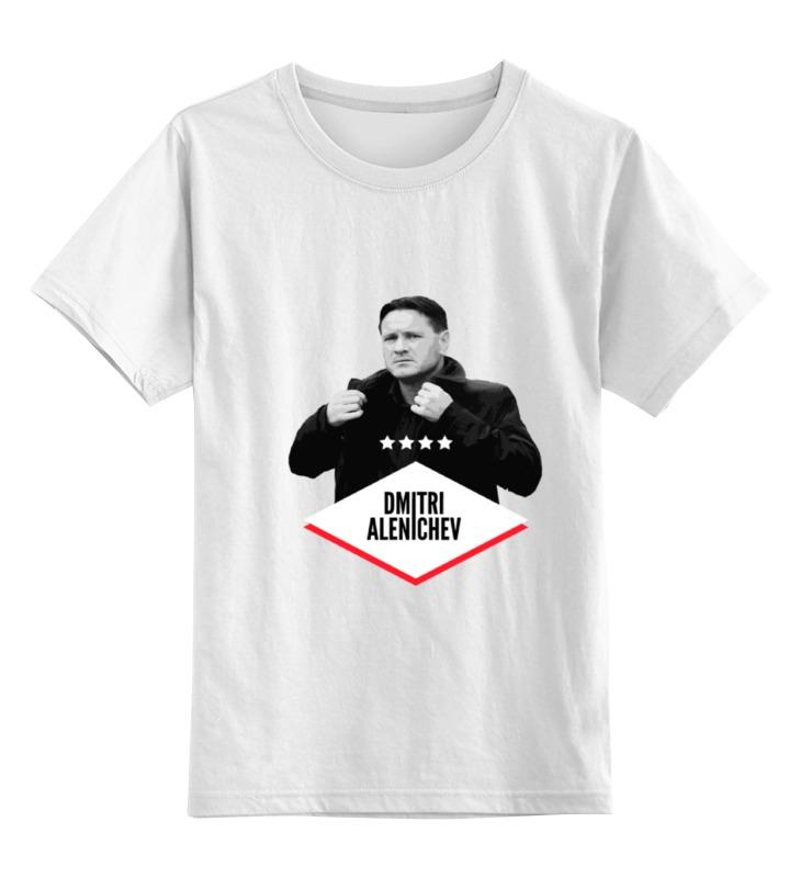 Детская футболка классическая унисекс Printio Dmitry alenichev by design ministry новая москва