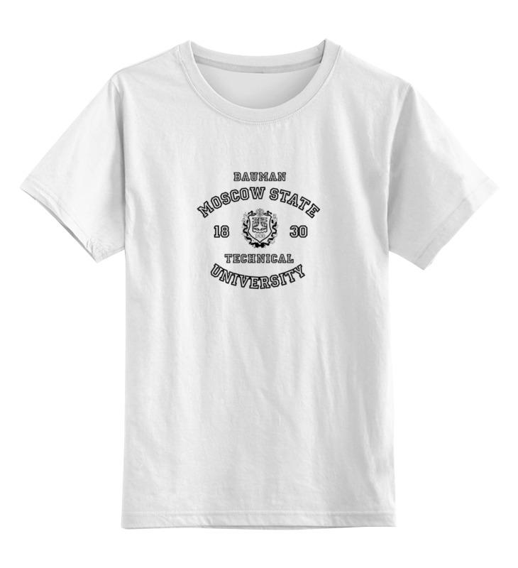 Детская футболка классическая унисекс Printio Футболка женская мгту
