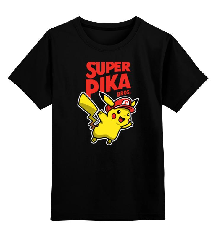 Детская футболка классическая унисекс Printio Superpika