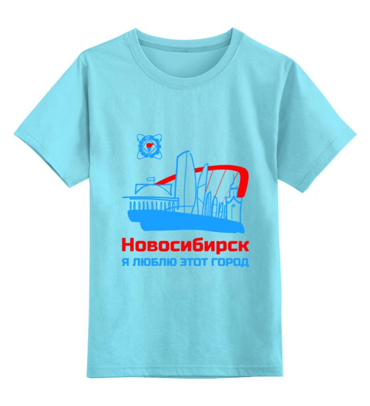 Детская футболка классическая унисекс Printio Новосибирск