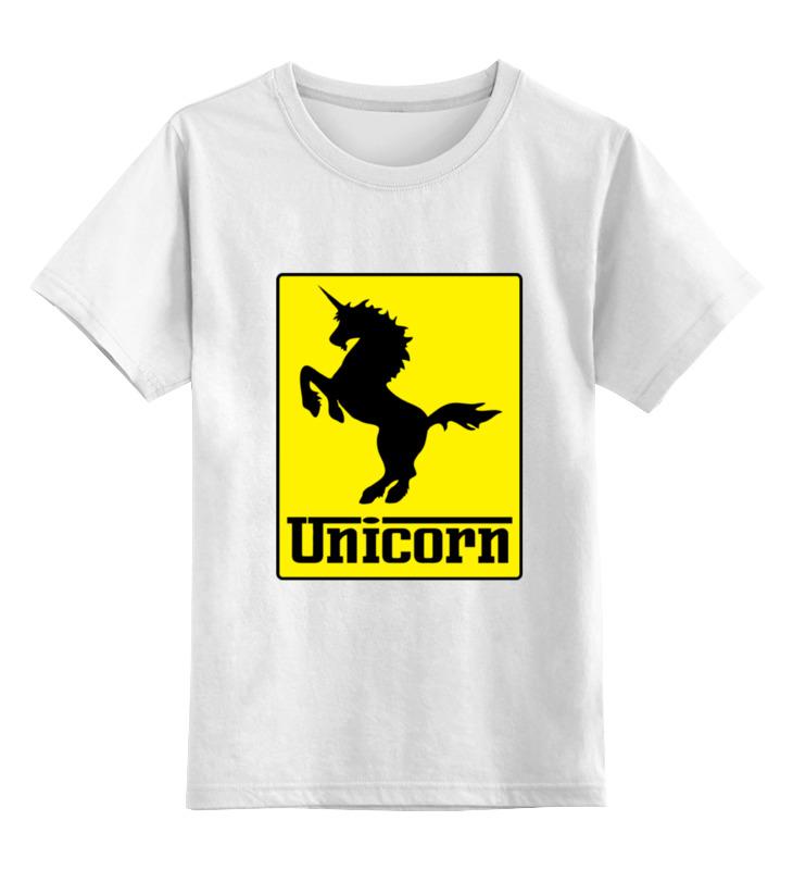Детская футболка классическая унисекс Printio Unicorn x ferrari