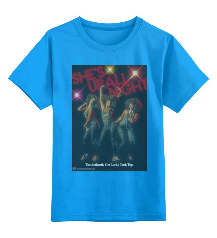 Детская футболка классическая унисекс Printio Daft punk - get lucky футболка wearcraft premium printio daft punk get lucky