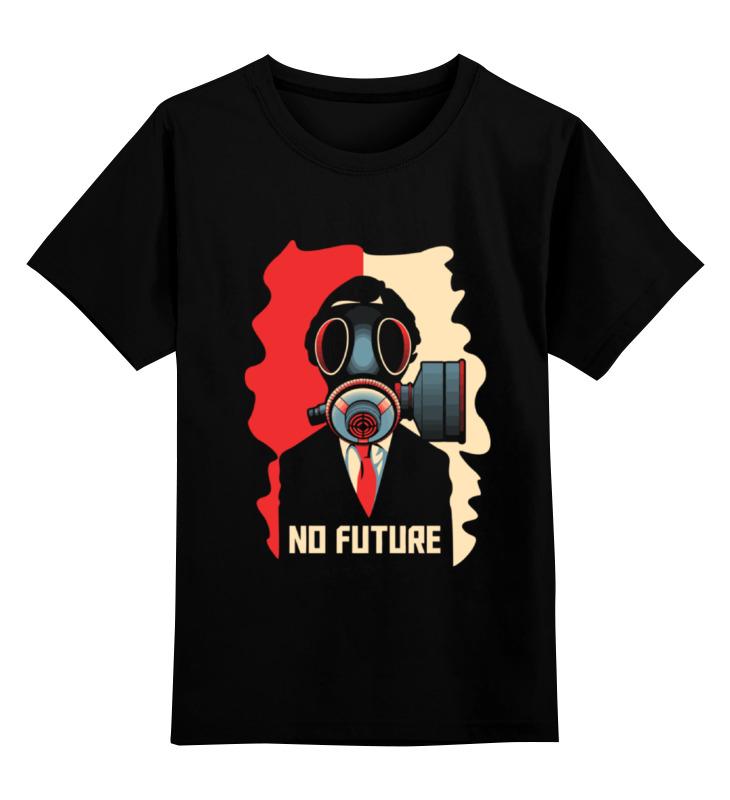 Детская футболка классическая унисекс Printio No future (без будущего) детская футболка классическая унисекс printio no smoking