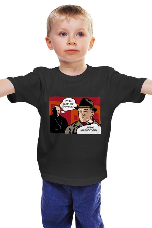 Детская футболка классическая унисекс Printio Однажды в америке 2 черн хочю телефон в америке