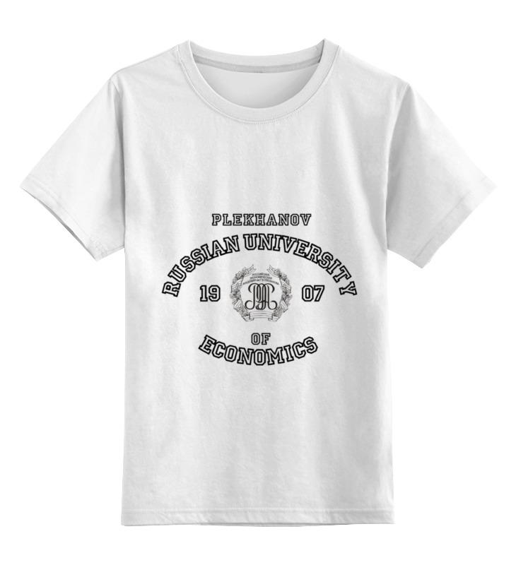Детская футболка классическая унисекс Printio Рэу майка классическая printio футболка женская рэу