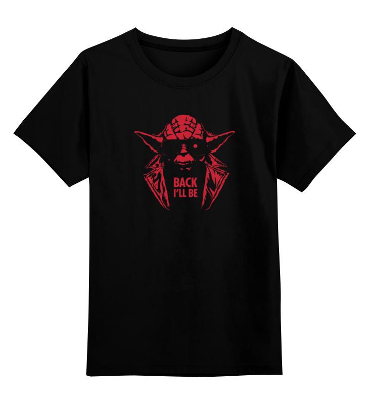 Детская футболка классическая унисекс Printio Магистр йода (терминатор) лонгслив printio магистр йода терминатор