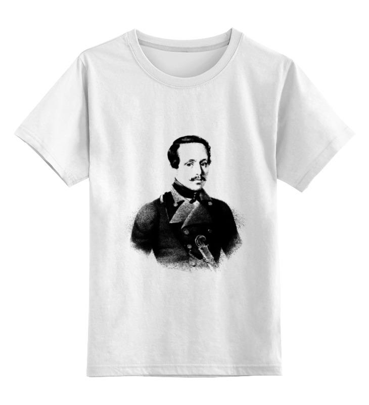 Детская футболка классическая унисекс Printio М.ю. лермонтов детская футболка классическая унисекс printio художник