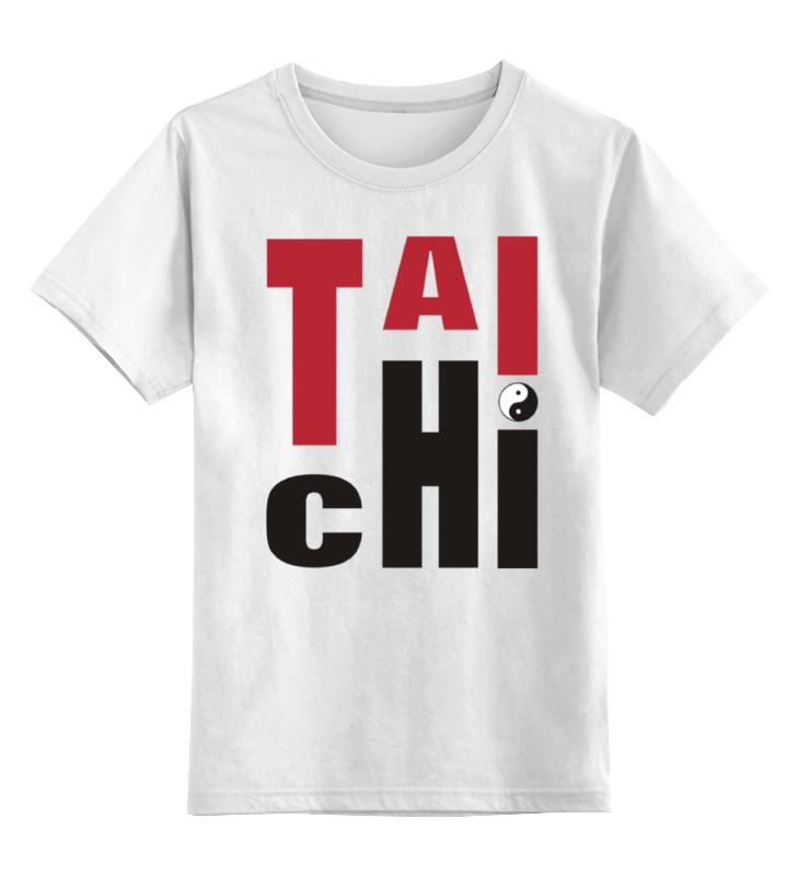 Детская футболка классическая унисекс Printio Тайчи футболка стрэйч printio тайчи