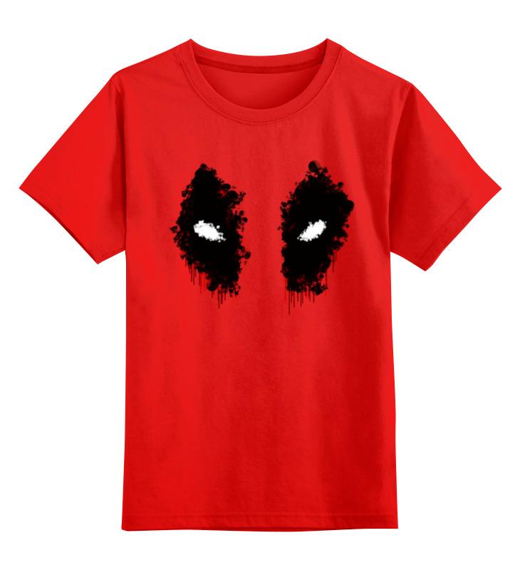 Детская футболка классическая унисекс Printio Дэдпул (deadpool) детская футболка классическая унисекс printio дэдпул
