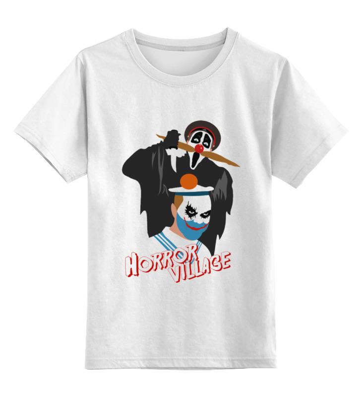 Детская футболка классическая унисекс Printio Деревня дураков деревня дураков 2018 11 24t19 00