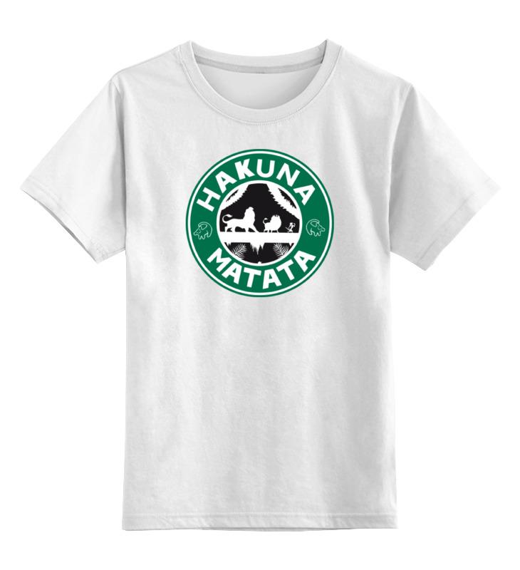 Детская футболка классическая унисекс Printio Акуна матата король лев 3 акуна матата dvd книга