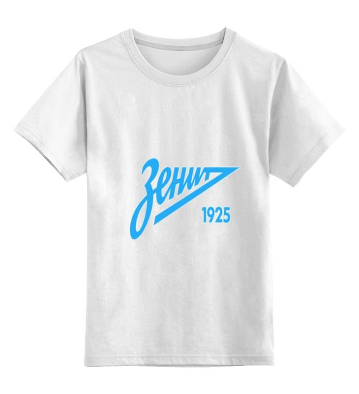 Детская футболка классическая унисекс Printio Фк зенит футболка классическая printio фк ростов