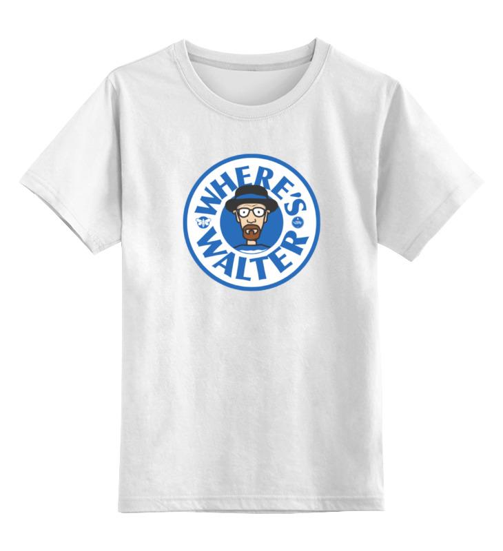 Детская футболка классическая унисекс Printio Где уолтер (во все тяжкие)