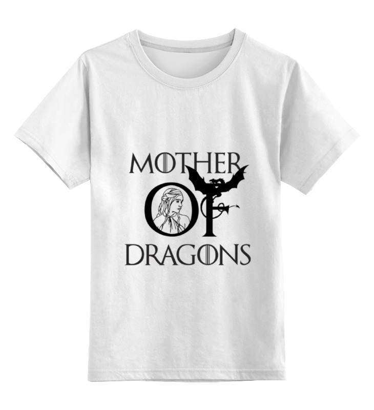Детская футболка классическая унисекс Printio Mother of dragons game of thrones bacteriology of chronic dacryocystitis