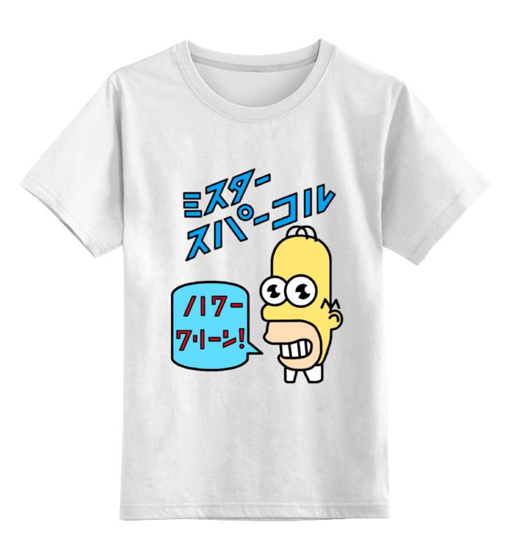 Детская футболка классическая унисекс Printio Гомер симпсон детская футболка классическая унисекс printio мотобайк