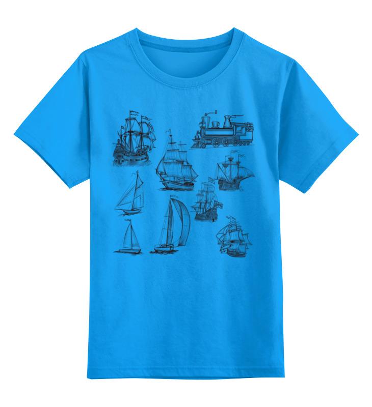 Детская футболка классическая унисекс Printio Катера детская футболка классическая унисекс printio kings