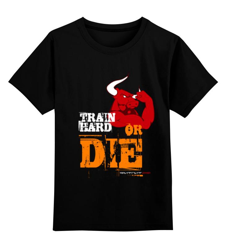 Детская футболка классическая унисекс Printio Фитпит.рф - спортивное питание