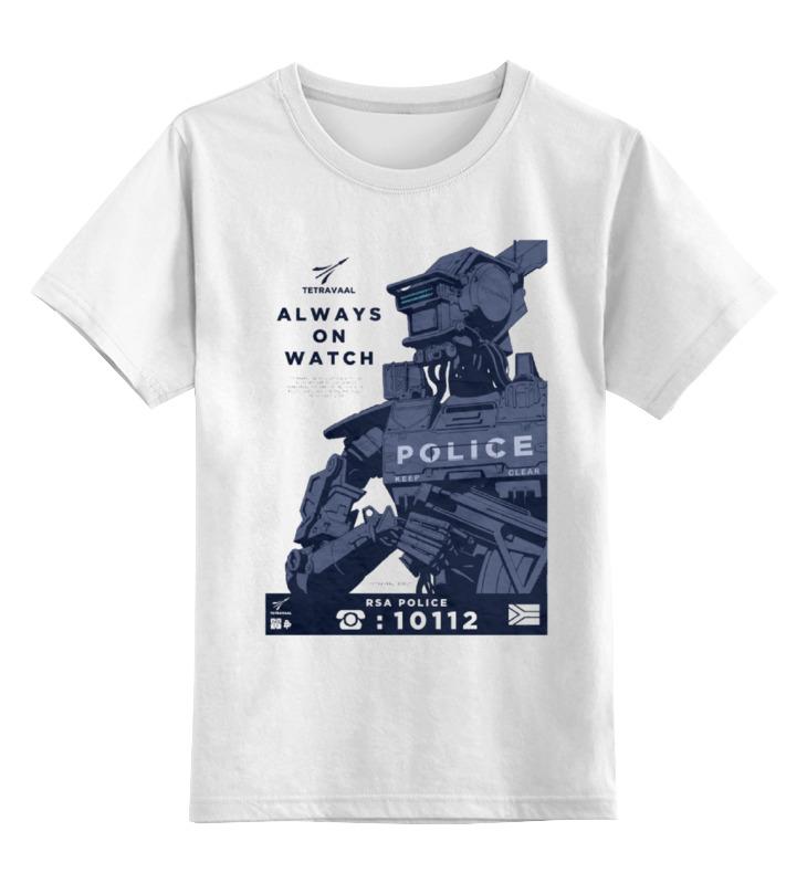 Детская футболка классическая унисекс Printio Chappie / робот чаппи цена