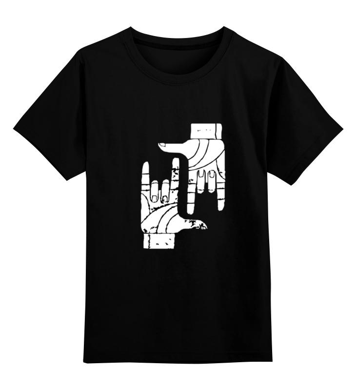Детская футболка классическая унисекс Printio Две руки
