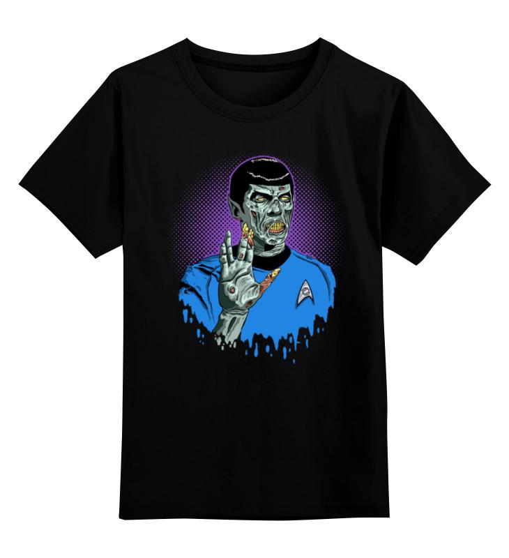 Детская футболка классическая унисекс Printio Спок зомби детская футболка классическая унисекс printio зомби