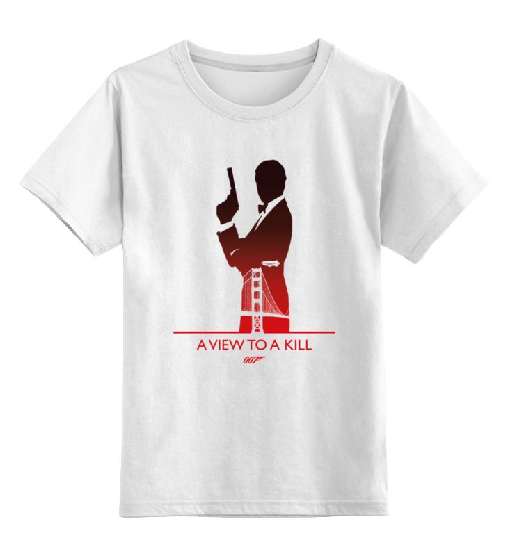 Детская футболка классическая унисекс Printio 007: лицензия на убийство. атаманенко и лицензия на вербовку