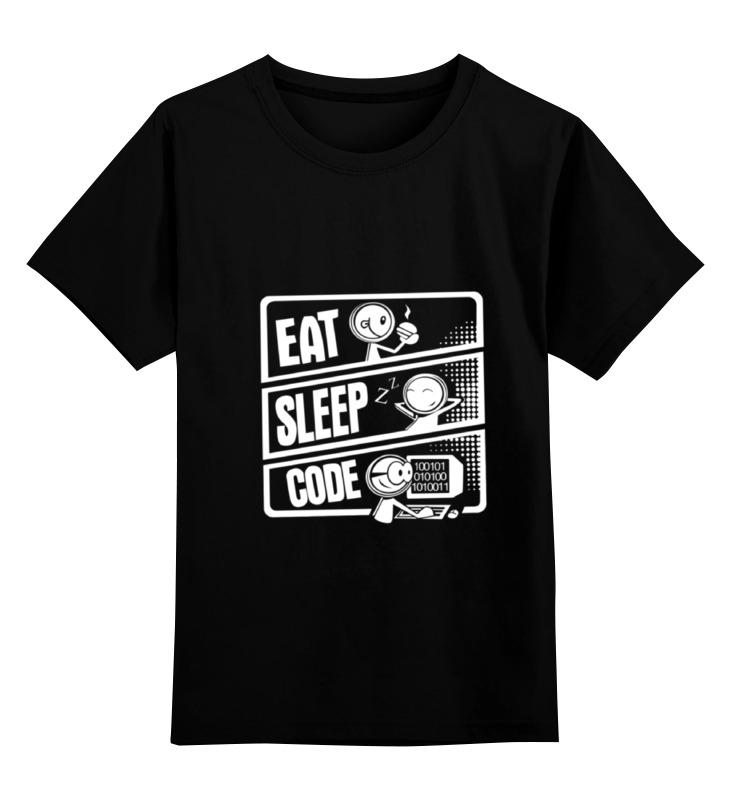 Детская футболка классическая унисекс Printio Eat, sleep, code