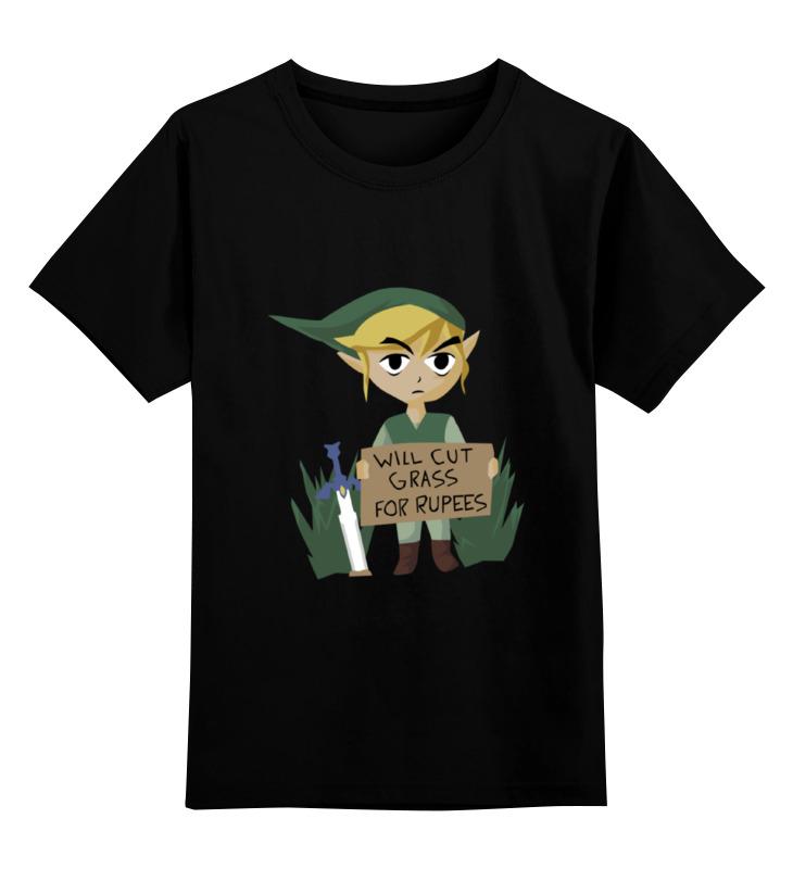 Детская футболка классическая унисекс Printio Will cut grass for rupees футболка blind snake in the grass purple