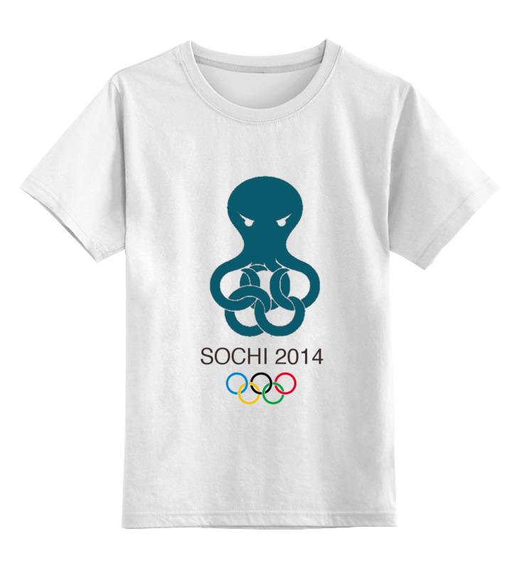 Детская футболка классическая унисекс Printio Сочи 2014 сумка printio пионер говори правду