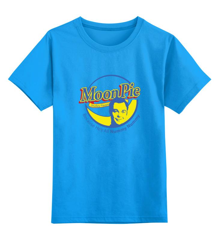 Printio Шелдон купер (moon pie) детская футболка классическая унисекс printio шелдон купер теория большого взрыва