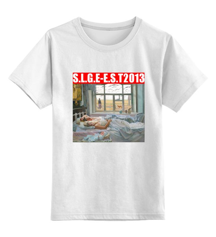 Детская футболка классическая унисекс Printio Война детская футболка классическая унисекс printio отечественная война