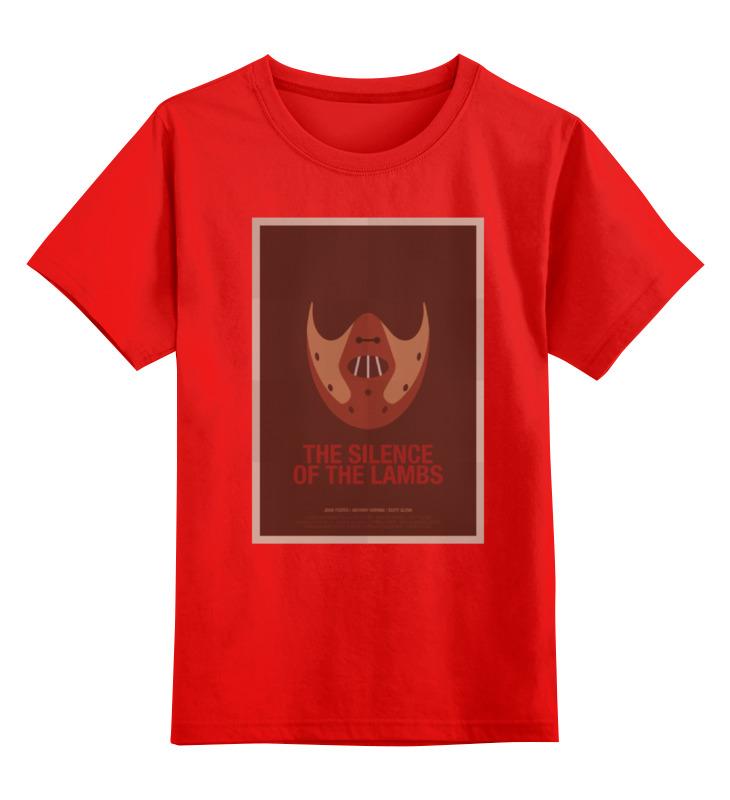 Детская футболка классическая унисекс Printio Silence of the lambs / молчание ягнят