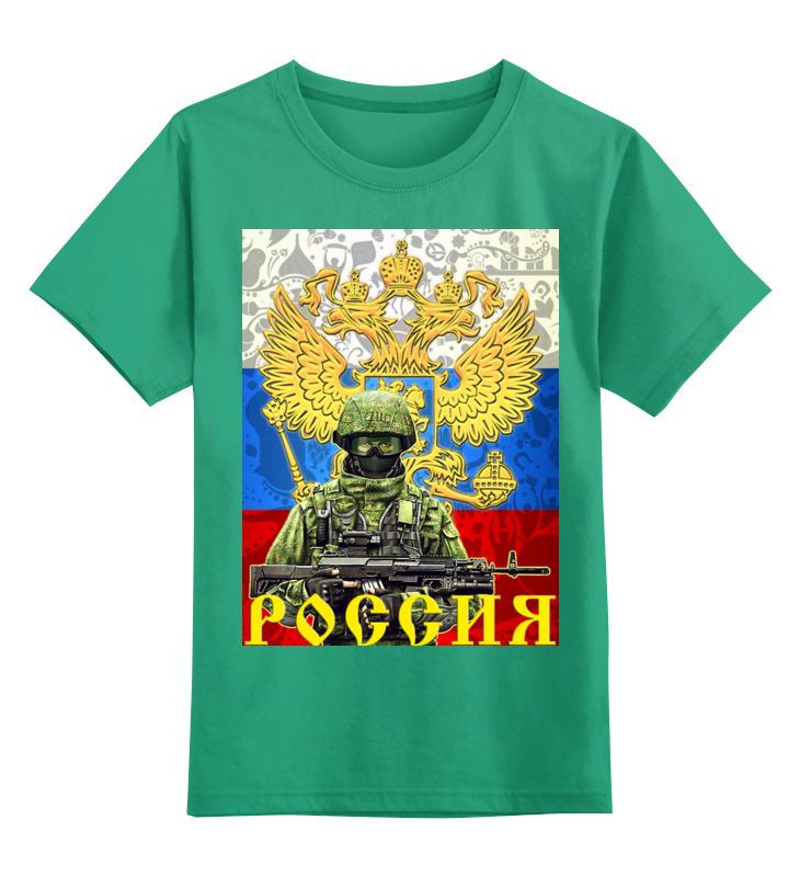 Детская футболка классическая унисекс Printio Ратник