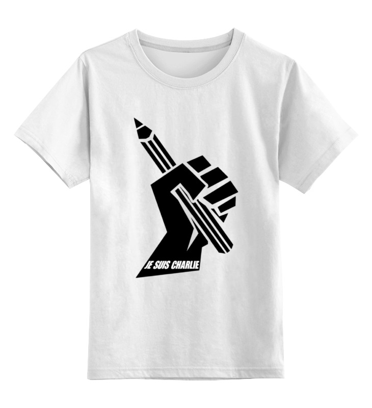 Детская футболка классическая унисекс Printio Je suis charlie, я шарли толстовка wearcraft premium унисекс printio je suis charlie я шарли