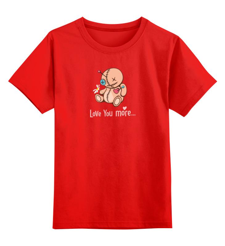 Детская футболка классическая унисекс Printio Love you more... детская футболка классическая унисекс printio i love you beary much