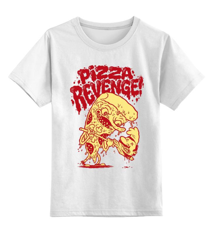 Детская футболка классическая унисекс Printio Pizza revenge свитшот унисекс с полной запечаткой printio pizza revenge