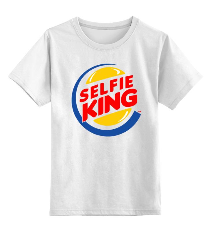 Детская футболка классическая унисекс Printio Король селфи (selfie king) smoby детская горка king size цвет красный