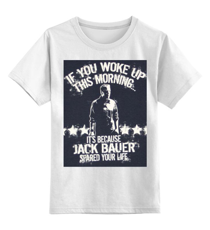 Детская футболка классическая унисекс Printio Джек бауэр футболка классическая printio светильник джек