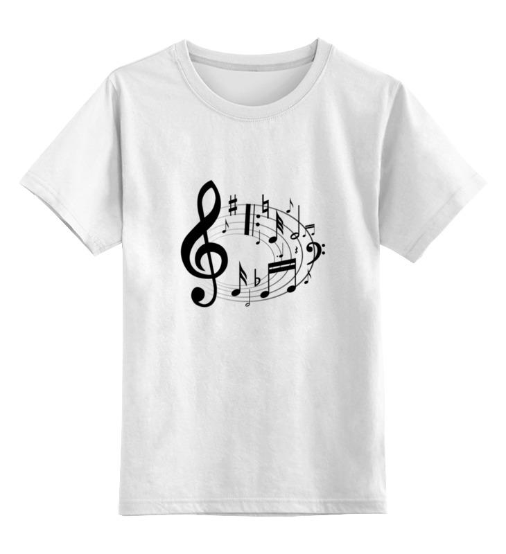 Детская футболка классическая унисекс Printio Скрипичный ключ лонгслив printio скрипичный ключ