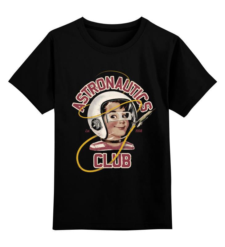 Детская футболка классическая унисекс Printio Astronautics club садовая химия is far from