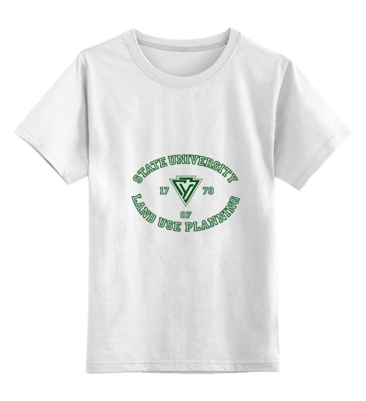 Детская футболка классическая унисекс Printio Мужская гуз