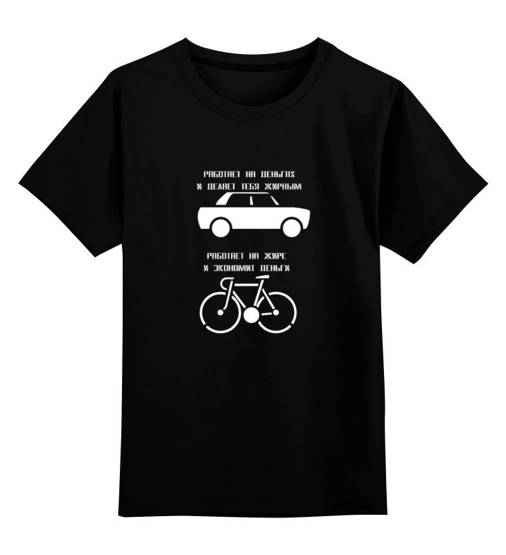 Детская футболка классическая унисекс Printio Вело преимущества