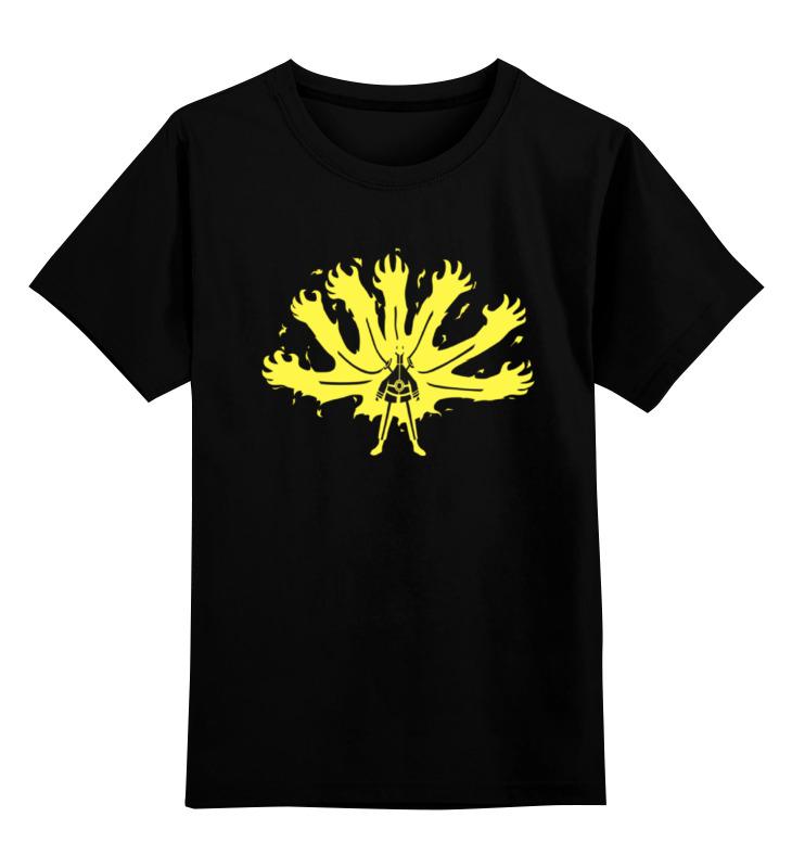 Детская футболка классическая унисекс Printio Курама (наруто)