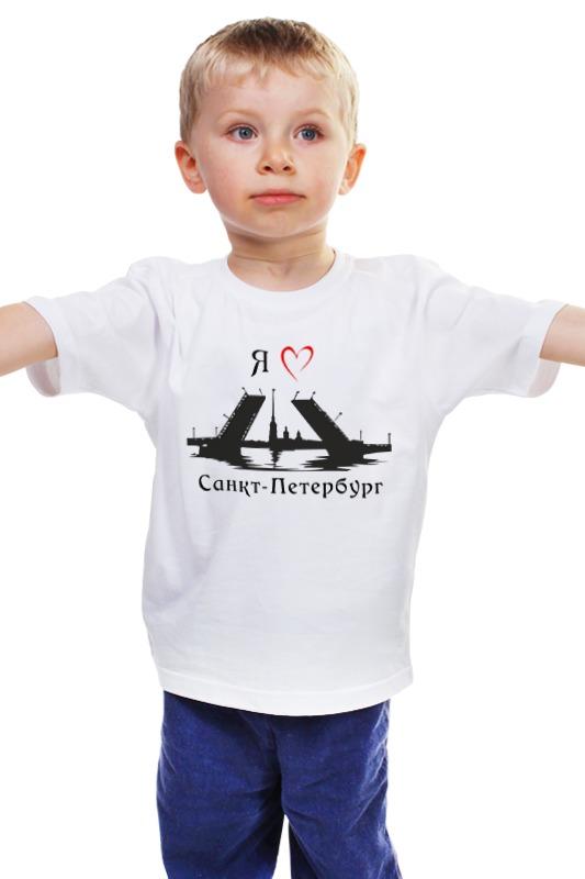 Детская футболка классическая унисекс Printio Я люблю питер детская футболка классическая унисекс printio я люблю тебя