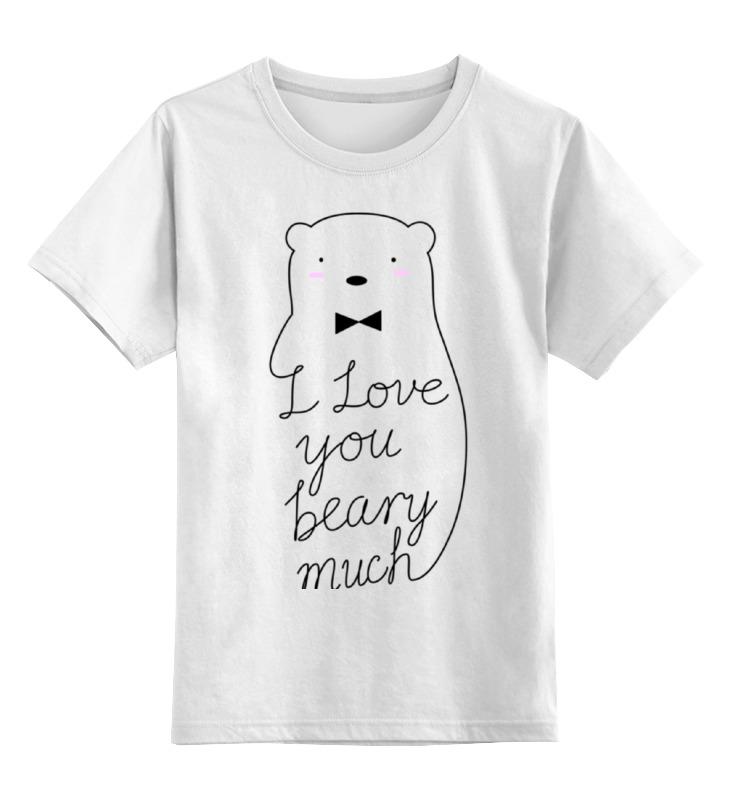 Детская футболка классическая унисекс Printio I love you beary much i found you